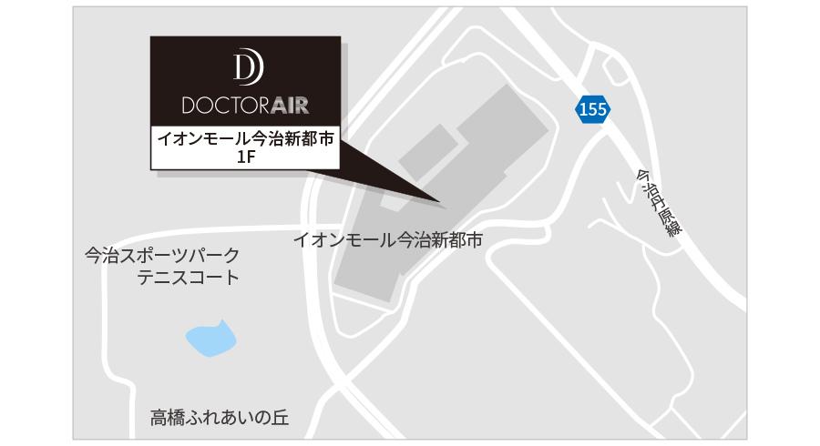 ドクターエア イオンモール今治新都市店